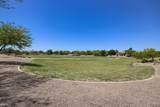 45347 Desert Cedars Lane - Photo 60