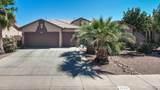 45347 Desert Cedars Lane - Photo 64