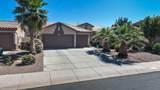 45347 Desert Cedars Lane - Photo 65
