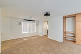 10946 Pierson Street - Photo 17