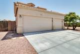 13005 Pershing Court - Photo 4