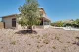 13005 Pershing Court - Photo 41