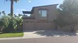 7301 Rancho Vista Drive - Photo 4