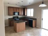 43036 Outer Bank Drive - Photo 12