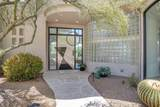 10443 Balancing Rock Road - Photo 4