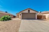 869 Cochise Circle - Photo 1