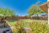 869 Cochise Circle - Photo 23