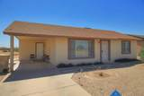 8471 Altos Drive - Photo 1