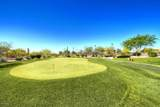 1647 Atwood Circle - Photo 85
