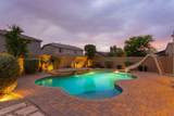 5745 Plum Road - Photo 4