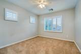 2108 Hackberry Place - Photo 22