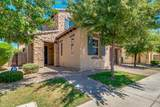 3581 Arizona Place - Photo 4