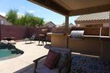23233 Cocopah Street - Photo 3