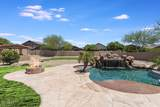 4532 Cottontail Road - Photo 6