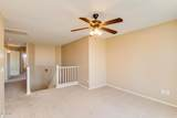 16198 Hammond Street - Photo 26