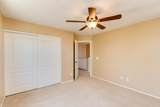 16198 Hammond Street - Photo 43