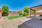 16198 Hammond Street - Photo 48