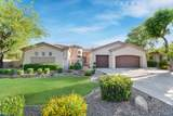 751 Buena Vista Drive - Photo 2