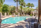 7272 Gainey Ranch Road - Photo 44
