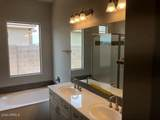 15280 Garfield Street - Photo 9
