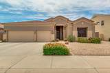 4955 Indian Wells Drive - Photo 1