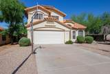 15438 44TH Place - Photo 2