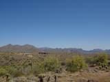 14403 Vista Del Oro - Photo 8