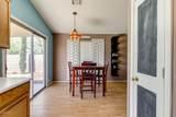 10617 Emerald Avenue - Photo 14