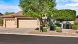 6433 Mesa Vista Circle - Photo 2