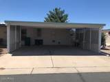 40620 Clubhouse Street - Photo 2