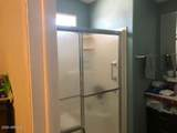 40620 Clubhouse Street - Photo 9