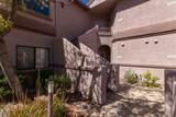 9455 Raintree Drive - Photo 25