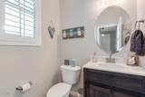 1936 Sycamore Place - Photo 17