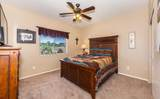 5380 Indian Camp Road - Photo 16