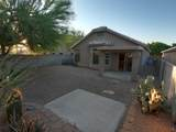 4205 South Fork Drive - Photo 1