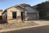 8909 Plata Avenue - Photo 1