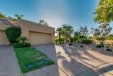 7760 Gainey Ranch Road - Photo 4