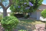 117 Helena Drive - Photo 16