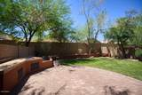 2617 Beverly Road - Photo 4