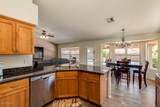 4065 White Aster Street - Photo 14