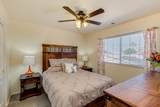 4065 White Aster Street - Photo 31