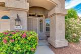 4065 White Aster Street - Photo 4