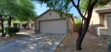 10211 Veliana Way - Photo 6