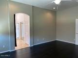 14859 Windsor Avenue - Photo 17