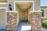 2325 Brookhart Way - Photo 4