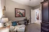 4057 Palo Verde Street - Photo 13