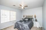 4173 Meadow Land Drive - Photo 19