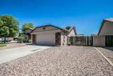 4173 Meadow Land Drive - Photo 4