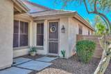 12659 Blackstone Lane - Photo 4