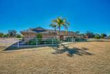 1625 Pecos Road - Photo 4